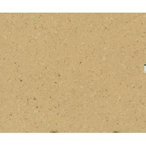 Image for Silestone 14197-1: Yellow Nile