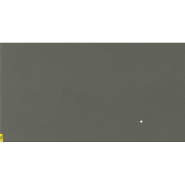 Image for Caeserstone 18563-1: Concrete