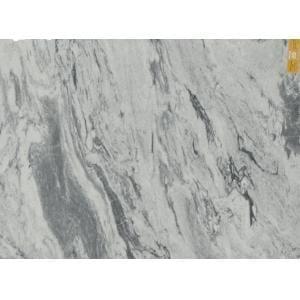 Image for Granite 20751-2-1: Georgia Marble