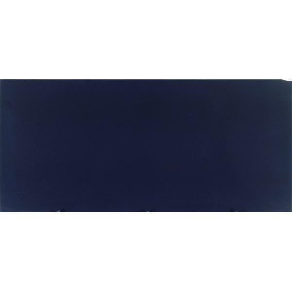 Image for Quartz 20916: Azul Marina