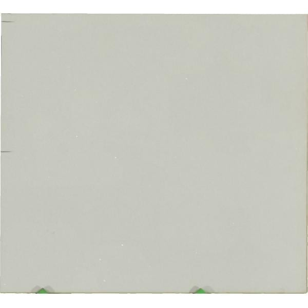 Image for Silestone 232-2: Polar Cap