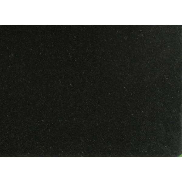 Image for Granite 26535-1: Uba Tuba